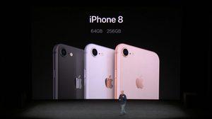 นักวิเคราะห์คาด iPhone 8 และ 8 Plus ลดคำสั่งการผลิตลงแล้วจากความต้องการที่ลดลง