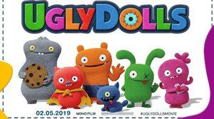 UglyDolls ผจญแดนตุ๊กตามหัศจรรย์