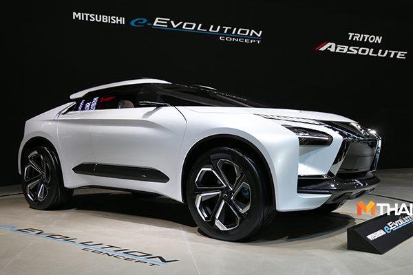 e-Evolution Concept