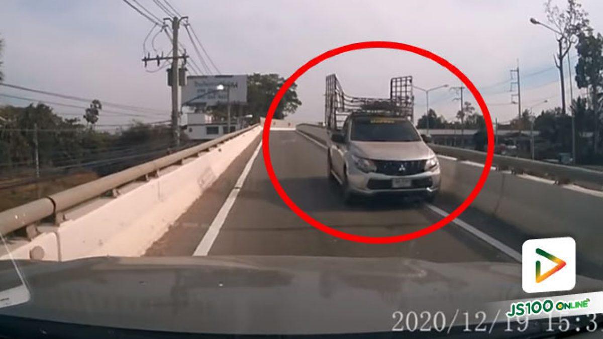 ย้อนบนสะพานกลับรถ ผมนี่อยากแปลงร่างเป็นรถบรรทุก..