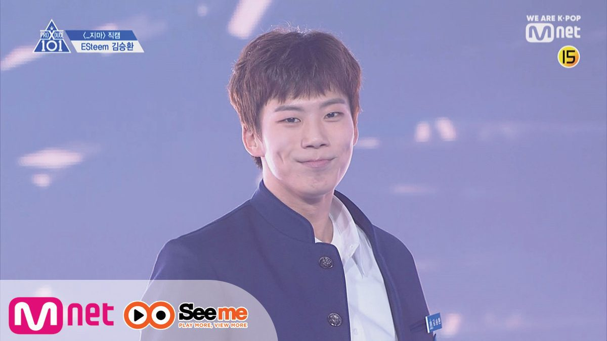 PRODUCE X 101 [Fancam] 'คิม ซึงฮวาน' KIM SEUNG HWAN | จากค่าย ESteem ′_지마(X1-MA)′