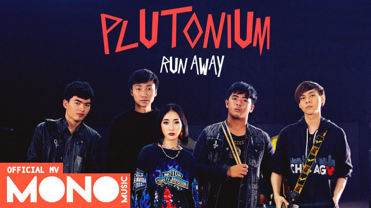 Run Away - Plutonium [Official MV]