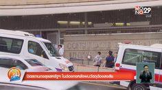ปิดสถานกงสุลสหรัฐฯ ในฮ่องกงหลังพบวัตถุต้องสงสัย