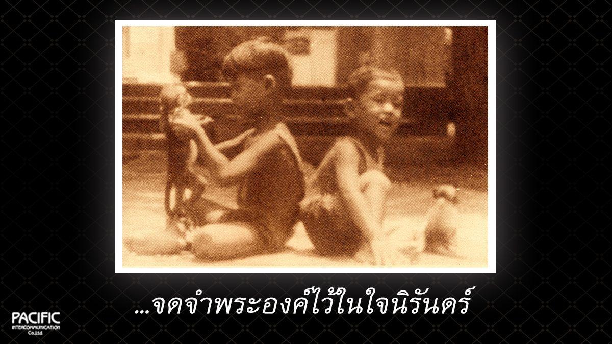 87 วัน ก่อนการกราบลา - บันทึกไทยบันทึกพระชนมชีพ