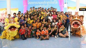 ฟอร์ด ประเทศไทย มอบอาคารเรนเจอร์ 2 ให้โรงเรียนวัดดอนยอ จังหวัดนครนายก