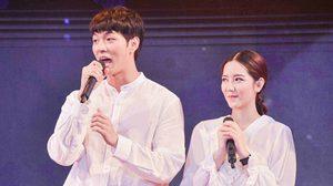 ก๊อต-ริชชี่ นำทีมนักแสดงช่อง 3 สัญจร ราชบุรี