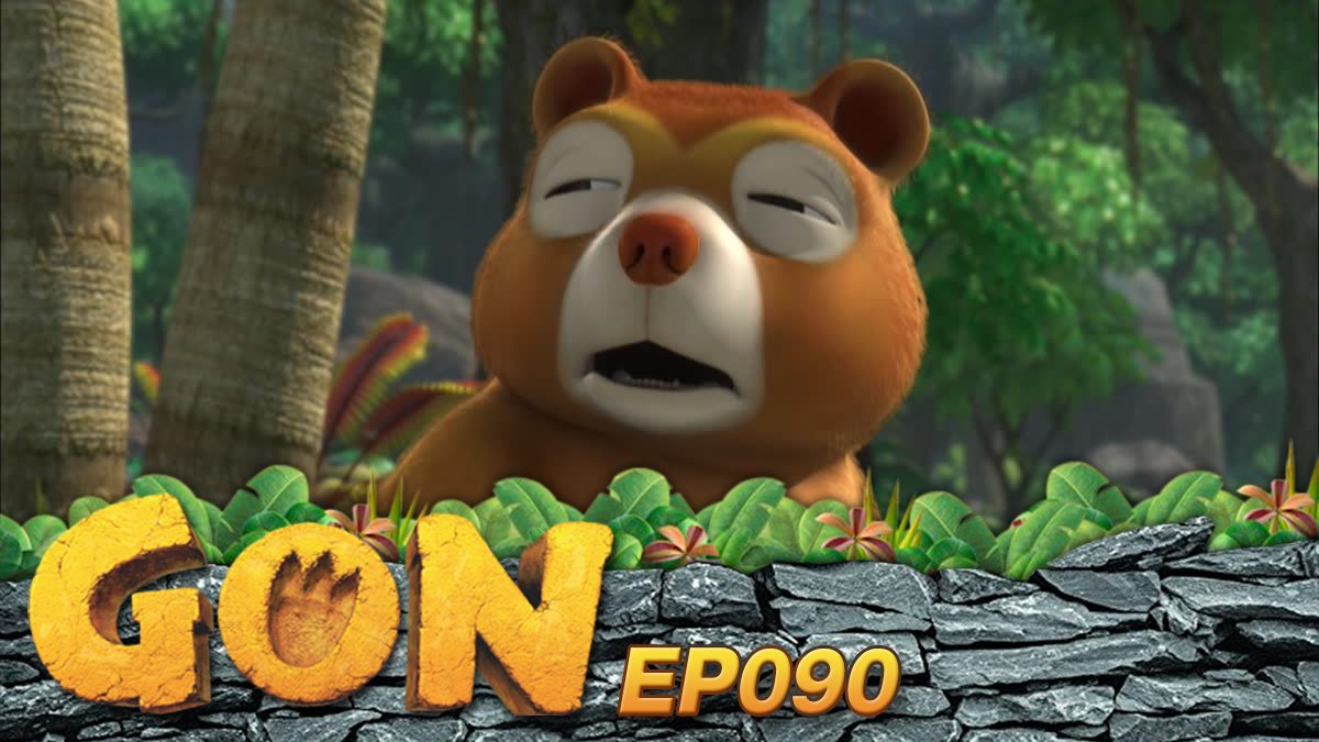 Gon EP 090