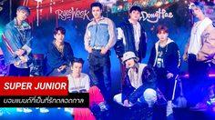 "SUPER JUNIOR พร้อมเสิร์ฟ ""SUPER SHOW 8"" ในเมืองไทย 23-24 พ.ย.นี้"
