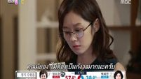 Fated to Love You ตอนที่ 9 3/3