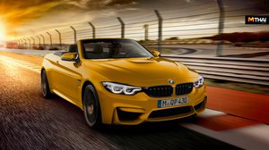 BMW ยกทัพยานยนต์สุดพรีเมียม Series 8 ใหม่ มุ่งสู่งานมหกรรมยานยนต์ ครั้งที่ 35