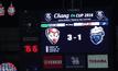 กิเลนย้ำแค้นบุรีรัมย์ 3-1 ทะลุ 8 ทีมเอฟเอคัพ