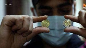 อียิปต์ออกเหรียญที่ระลึก ขอบคุณ 'บุคลากรทางการแพทย์'