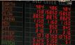 หุ้นไทยเปิดลบ 3.07 จุด