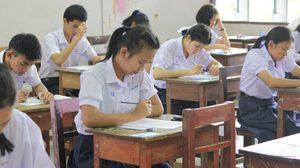 รู้หรือไหม การศึกษาของมัธยมศึกษาตอนปลายประเทศไหนดีที่สุด
