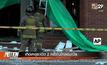 เกิดเหตุระเบิด 2 ครั้งในโคลอมเบีย