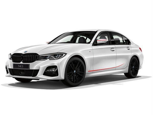BMW Sunrise Editions Series 3