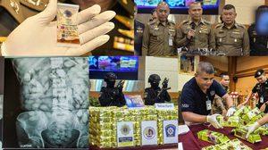 แถลงจับกุม ขบวนการค้ายาเสพติด 7 คดี ผู้ต้องหา 15 คน