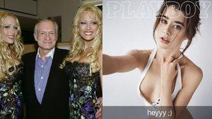 เผยปก Playboy ลุคใหม่ เน้นน่ารักสดใสมุ้งมิ้งฟรุ้งฟริ้ง