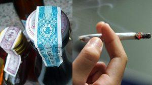 บิ๊กตู่  สั่งห้ามกักตุนสินค้า หลังภาษีเหล้า-บุหรี่ เตรียมปรับขึ้น 16 ก.ย. นี้