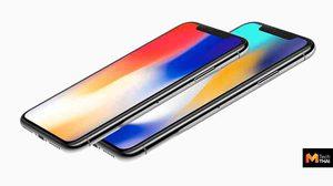 บริษัทผลิตชิ้นส่วนเผย iPhone 2018 จะใช้ชิป A12 ที่ใช้เทคโนโลยีระดับ 7 นาโนเมตร