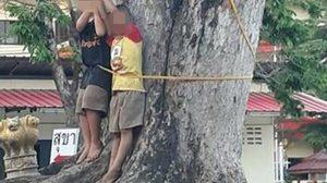 เหมาะสมหรือไม่? เด็กขโมยเงิน ถูกผู้ใหญ่ลงโทษด้วยการมัดไว้กับต้นไม้ แล้วฟาด!!