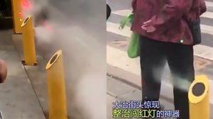 เครื่องจัดการ พวกไม่มีวินัยเดินข้ามถนนแบบ ไม่ทำตามกฎจราจร จากจีน