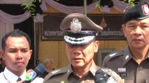 ผบ.ตร. เผยไทยไร้เคลื่อนไหวต่อต้าน 'ประธานาธิบดีสหรัฐฯ'