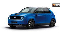 2020 Honda e เผยข้อมูลขุมพลังของรถยนต์ไฟฟ้า วิ่งไกลถึง 200 กิโลเมตร