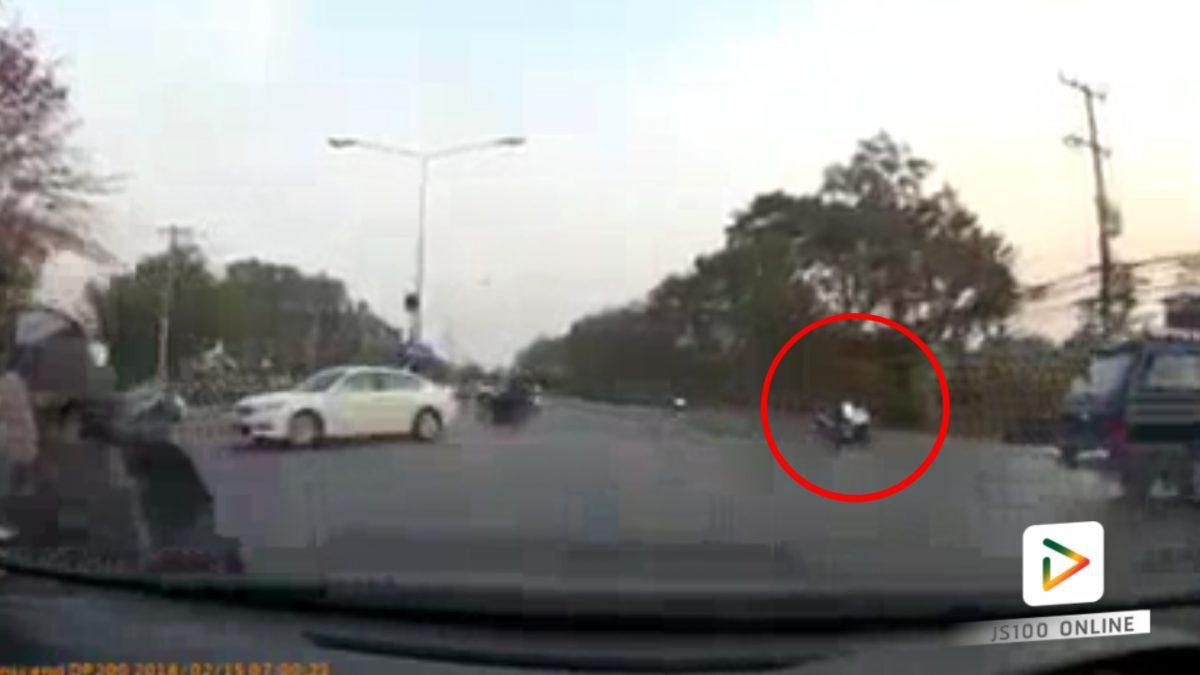 รถจยย.ชนกับรถยนต์ บริเวณจุดกลับรถ (16-02-61)