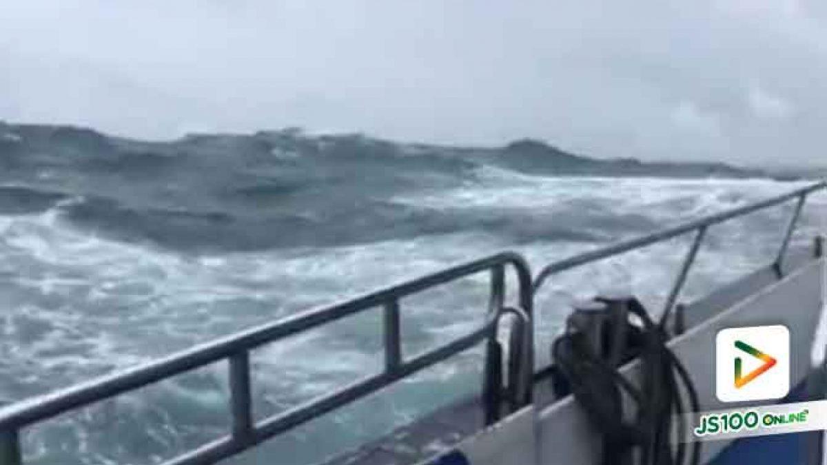 คลิปพายุที่เกาะพีพี จ.กระบี่ (19-06-61)