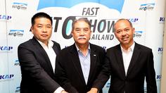 งานฟาสต์ ออโต โชว์ ไทยแลนด์ 2018 (Fast Auto Show Thailand 2018)