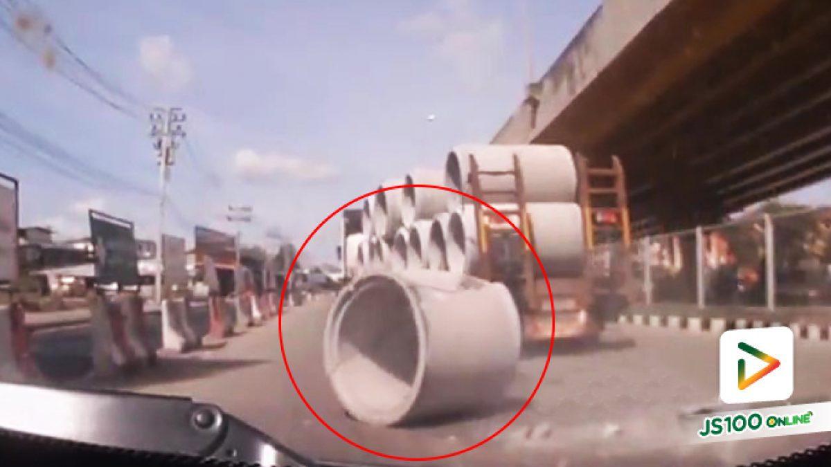 เตือน!! ขับรถใกล้รถบรรทุกแบบนี้ต้องระวัง ท่อระบายน้ำคอนกรีตหล่นกลางถนน