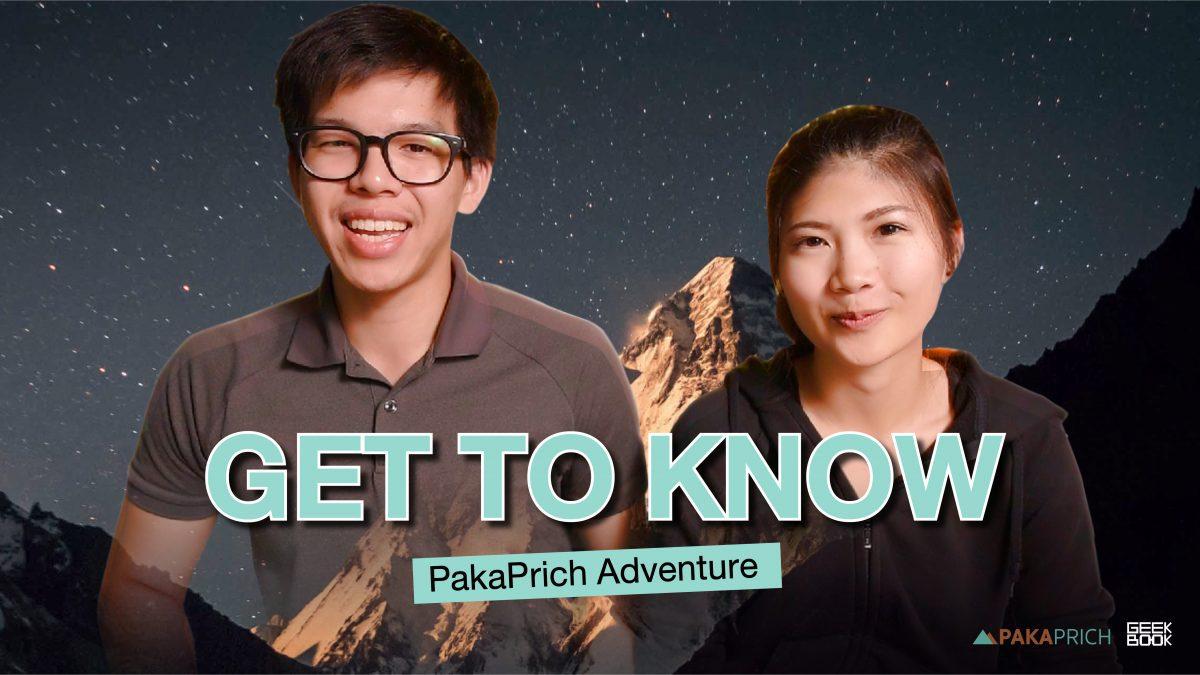 รู้จัก PakaPrich Adventure ให้มากขึ้นกว่าที่เคย