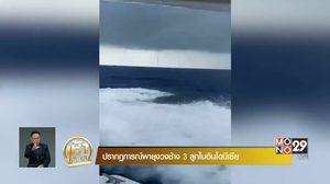 ปรากฏการณ์พายุงวงช้าง 3 ลูกในอินโดนีเซีย