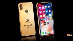 รีบเกิน!! Goldgenie เปิดให้จอง iPhone 2018 ชุบทองก่อนเปิดตัว
