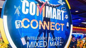 พาเดินเที่ยวงาน Commart Connect 2017 ยกทัพจัดขบวนขนทีเด็ดมาจัดหนักทุกบูธ