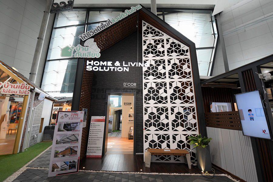 """งานแฟร์ครั้งยิ่งใหญ่แห่งปี """"SCG HOME & Living Fair"""""""