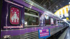 การรถไฟฯ จัดเดินขบวนรถโดยสารพิเศษเพิ่มอีก 8 ขบวน ทั้งไปและกลับ