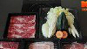 ชาบูพรีเมี่ยม ส่งตรงจากญี่ปุ่น ที่ KAGONOYA (คาโกะโนยะ)  สาขา The Walk เกษตรนวมินทร์