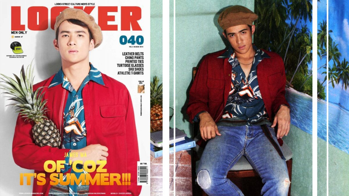 LOOKER 040 - OF' COZ IT'S SUMMER!!! - with JAMES MA
