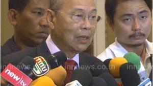จีนทยอยดูลู่ทางลงทุนไทยหลังรบ.โปรโมทEEC