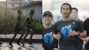 ออกสตาร์ทแล้ว! ตูน บอดี้สแลม นำทีมวิ่งการกุศล ก้าวคนละก้าว