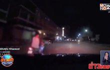 ชายเสพไอซ์ขี่จักรยานยนต์ย้อนศรหนีด่านตำรวจ ช่วง พ.ร.ก.ฉุกเฉิน