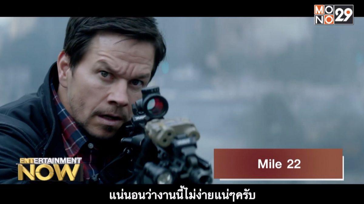 Movie Review : Mile 22 คนมหากาฬเดือดมหาประลัย