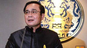 นายกฯ ขอให้ประชาชนภูมิใจ UN จัดอันดับไทยเป็นประเทศมีความสุขระดับต้นๆ
