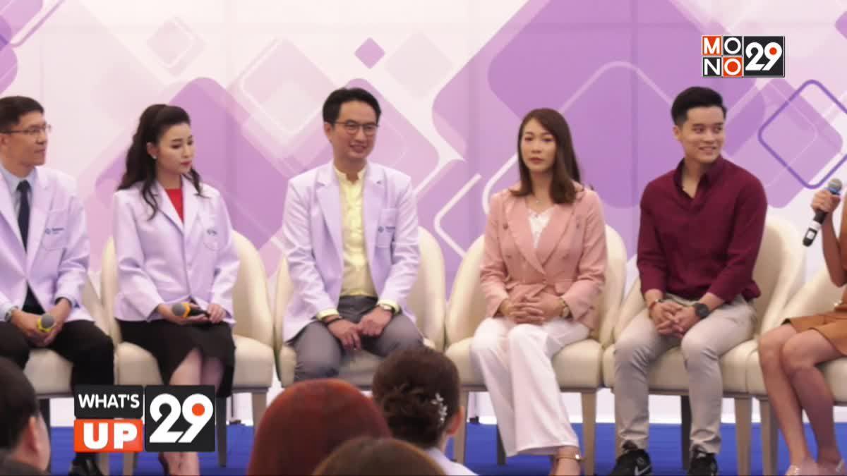 ยันฮี เดินแผนขยายธุรกิจ ทุ่มงบ 50 ล้านบาท