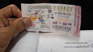 สาวเย็บผ้าโคราชดวงเฮง ถูกหวยรางวัลที่ 1 รับ 6 ล้านบาท