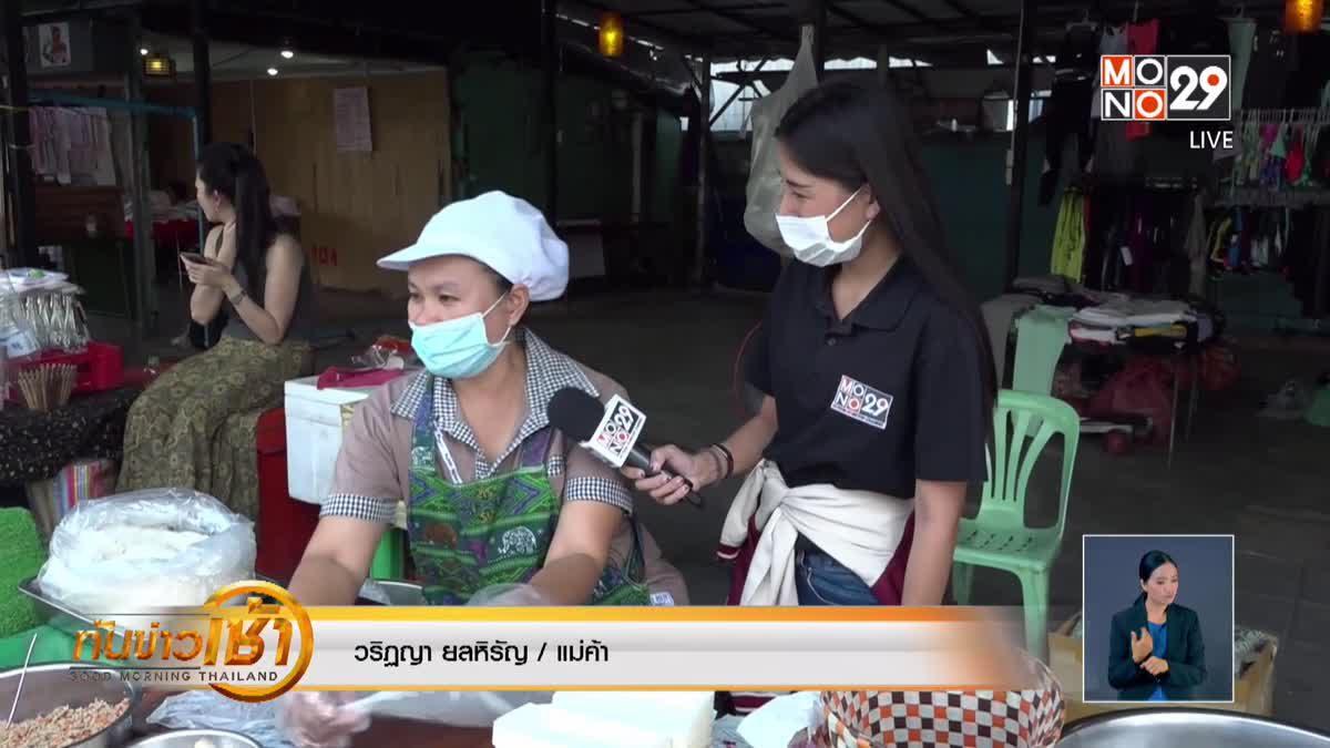ร้านอาหารริมทาง เสี่ยงผลกระทบ PM 2.5