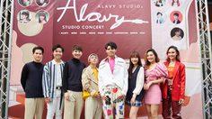 ภาพบรรยากาศ เปิดตัวค่ายเพลงน้องใหม่ Alavy Studios ! จัดเต็มศิลปินขึ้นเวที Alavy Studio Concert