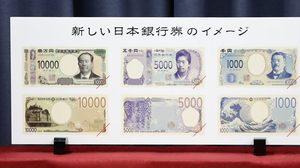 เผยโฉม ธนบัตรใหม่ญี่ปุ่น พิมพ์แบบ 3D Hologram ต้อนรับศักราช เรวะ
